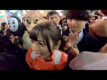 渋谷のハロウィンで相方がめちゃくちゃ触られました… by ヴァンゆんチャンネル/ Powered by VAMBI