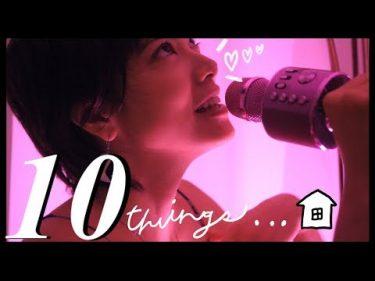 おうち時間が好きになる10の事 Home Sweet Home by Hikari Mori