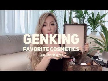 間違いなく盛れる‼️GENKING愛用コスメ by GENKING
