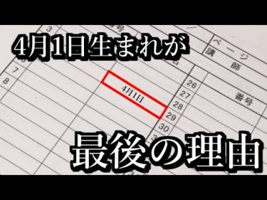 知らないと損する雑学15選 by まどねす !