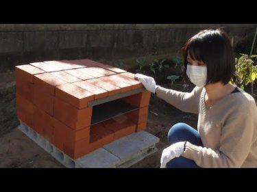 庭にピザ窯を作りました!自作のピザ窯でピザを焼いて食べる!#わっさむbox