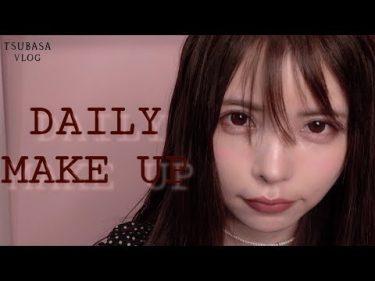 毎日使える簡単定番メイク【VLOG】スポッチャ by益若つばさTsubasa Masuwaka