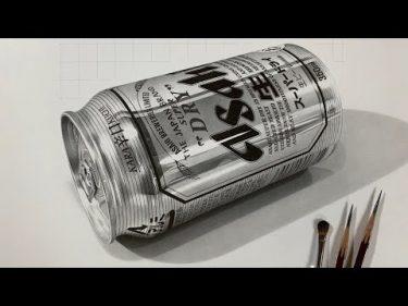 鉛筆画 スーパードライ – Pencil Drawing can of beer (1080p) by  大森 浩平 – Kohei Ohmori
