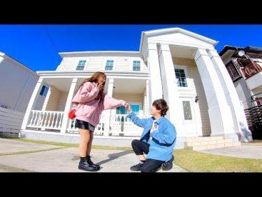 【モニタリング】3億円の大豪邸を買ったので同棲しようと言ってみた結果… by ヴァンゆんチャンネル/ Powered by VAMBI