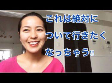 高確率!女性が断れない❤︎夜❤︎の誘い方《Sachiからのお知らせもあります》by  さっchannel