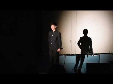 【激うまイケメン高校生】スキマスイッチ 奏 ずっと聴いてられるくらい上手い! 文化祭 by  次世代アーティストチャンネル