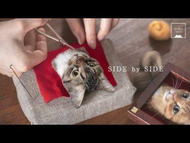羊毛フェルトで猫を作る制作過程 6 by Wakuneco.わくねこ羊毛フェルト