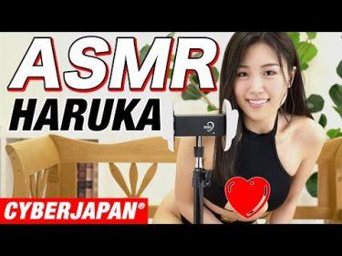 【ASMR】スイカップHARUKAがスイカを食べてみました【咀嚼音】by CYBERJAPAN DANCERS Official