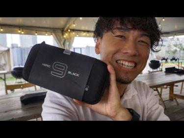 GoPro HERO9でた!実機を使って使い方&スペックを徹底解説します。前面モニターはやっぱ便利です。【HERO9発表イベント前編】 by 川井浩二 / Koji Kawai