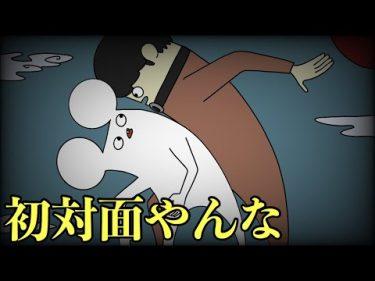 【アニメ】初対面なのに距離感バグってる人 by はじめまして松尾です