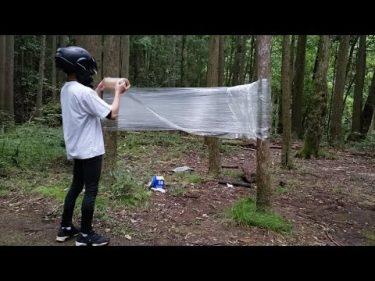 超長いラップでハンモック作ってキャンプしたら白骨化した何かが… by CABHEY RIDE ON!!