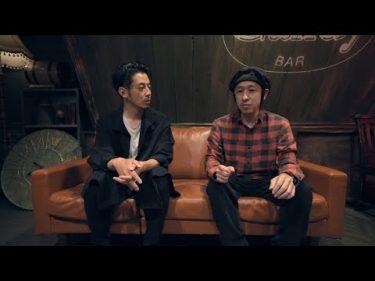 【裏話】岡村さんの結婚について by 毎週キングコング