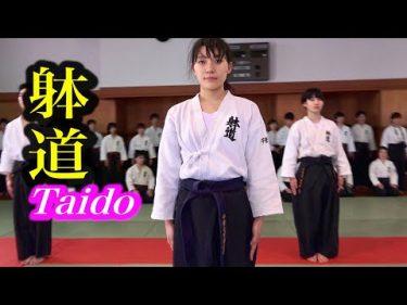 これが躰道の身体コントロールだ!【Taido】How to control your body #kuro-obi world
